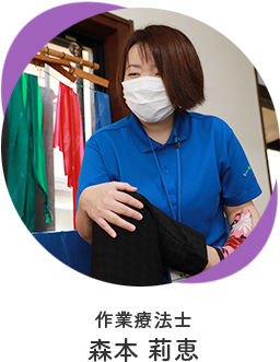 top_staff_morimoto.jpg