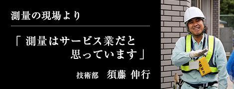 bnr_sudo.jpg