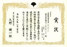 hyosyo09.jpg