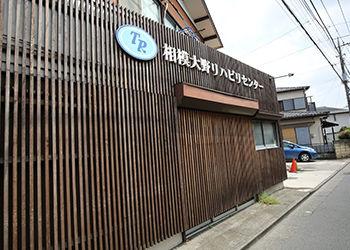 company_photo03.jpg