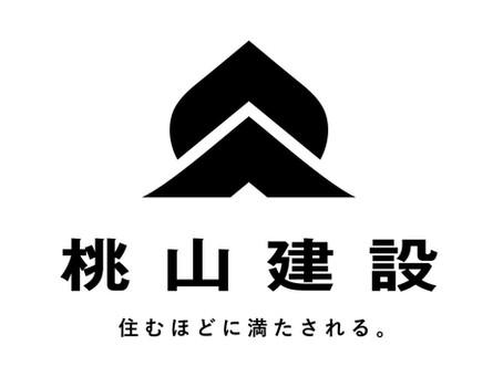 桃山建設のコーポレートロゴが新しくなりました