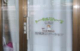 kango_photo01.jpg