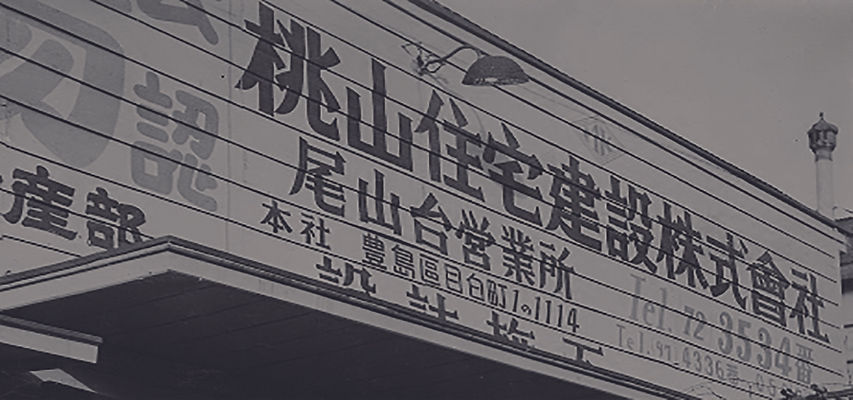 history_r.jpg