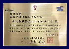 award_20210625.jpg