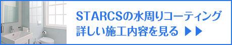 link_mizu.jpg