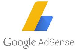 Google-Adsense-Logo-How-does-Google-Adsense-Work.