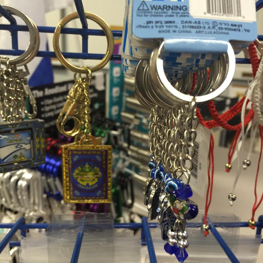 jewish key chain murray ave locksmith