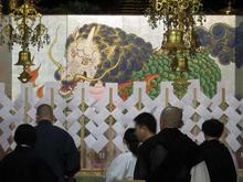 令和天皇陛下即位儀式 清浄華院蔵 麒麟図屏風