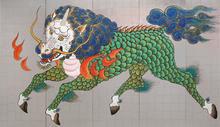 麒麟図屏風 清浄華院蔵