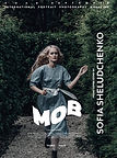 COVER_MobJournal_Volume8_Issue24-Merged-