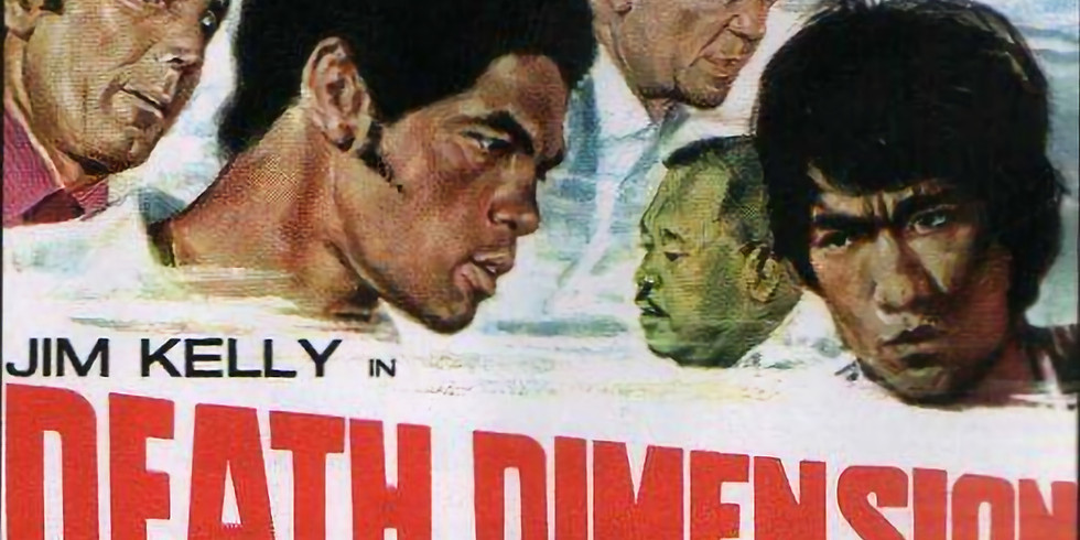 Horrible Movie Night- Death Dimension