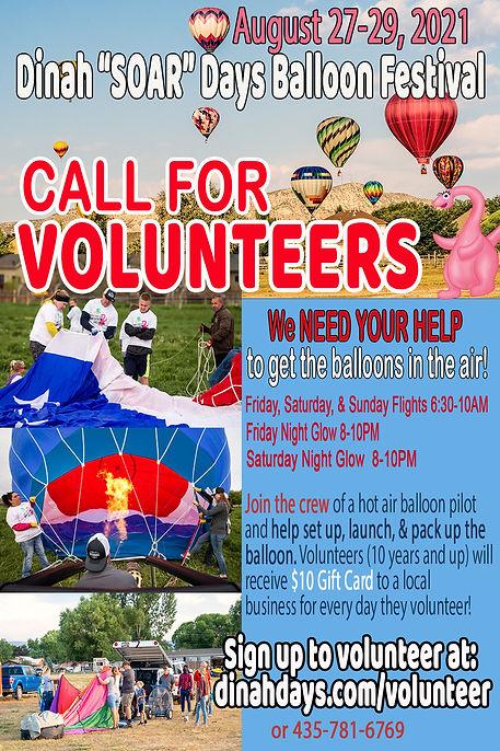 Call for Volunteers.jpg