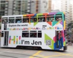Jen tram.jpg