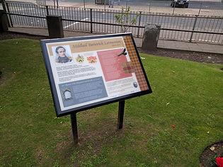 Mikhail Lermontov panel, Earlston, Scottish Borders