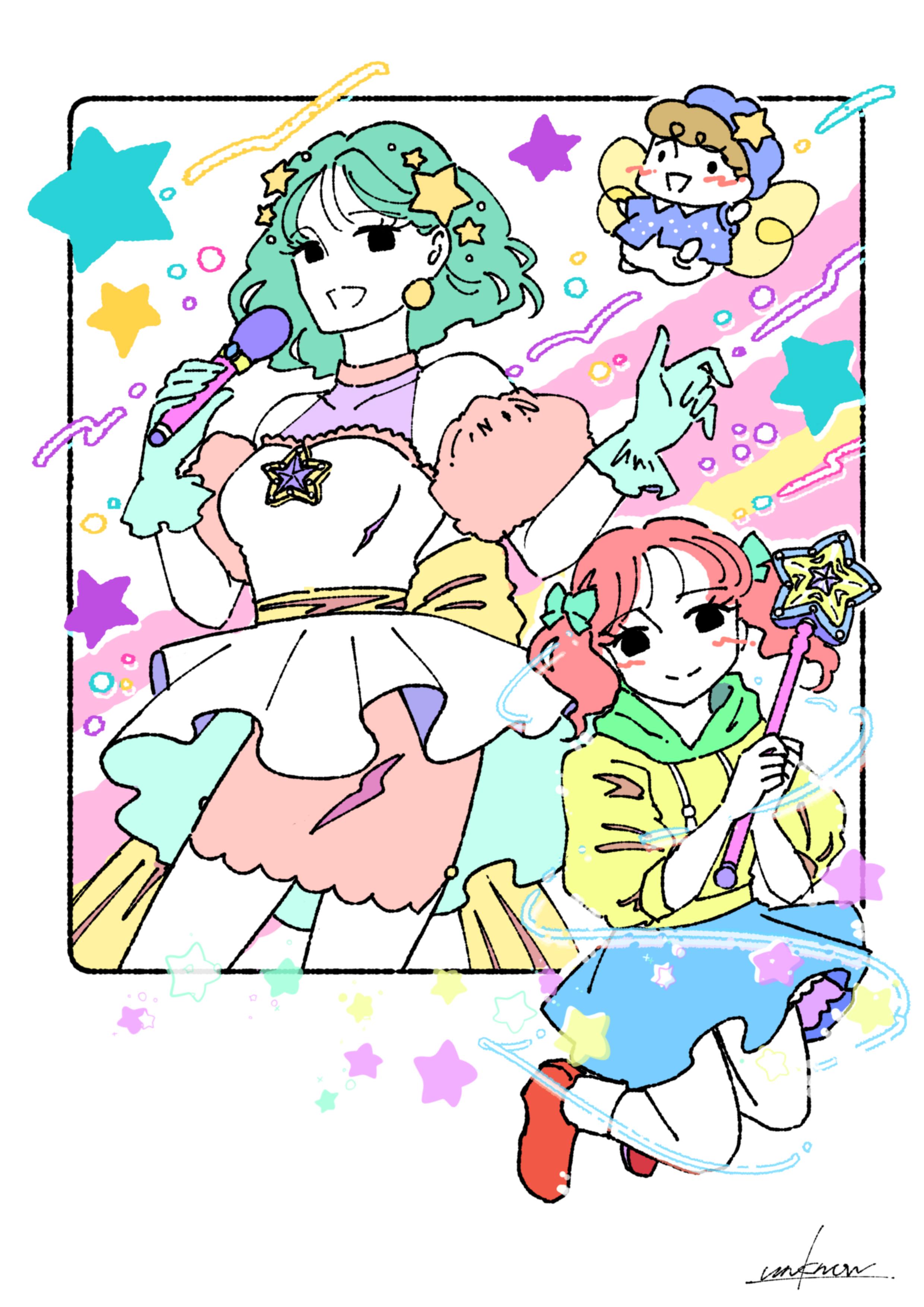 夢みる魔法♡マジカルスキャンダル ~kirari~