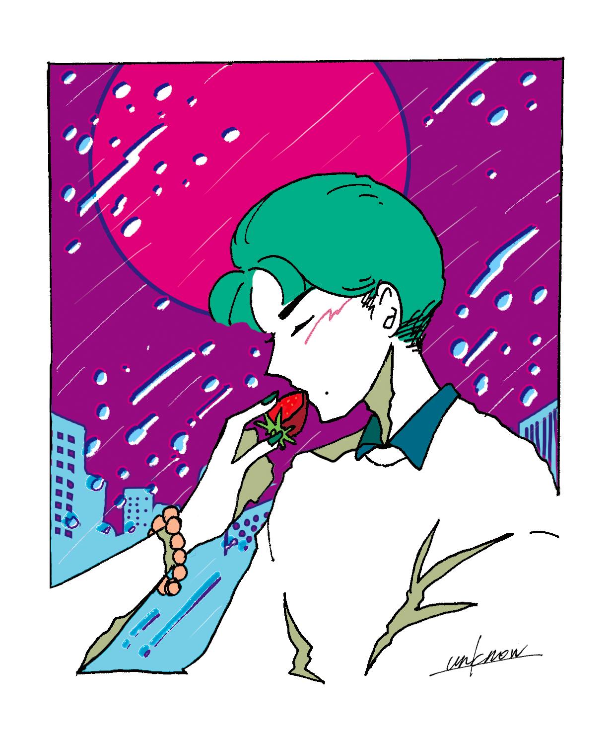 甘ずっぱい雨夜