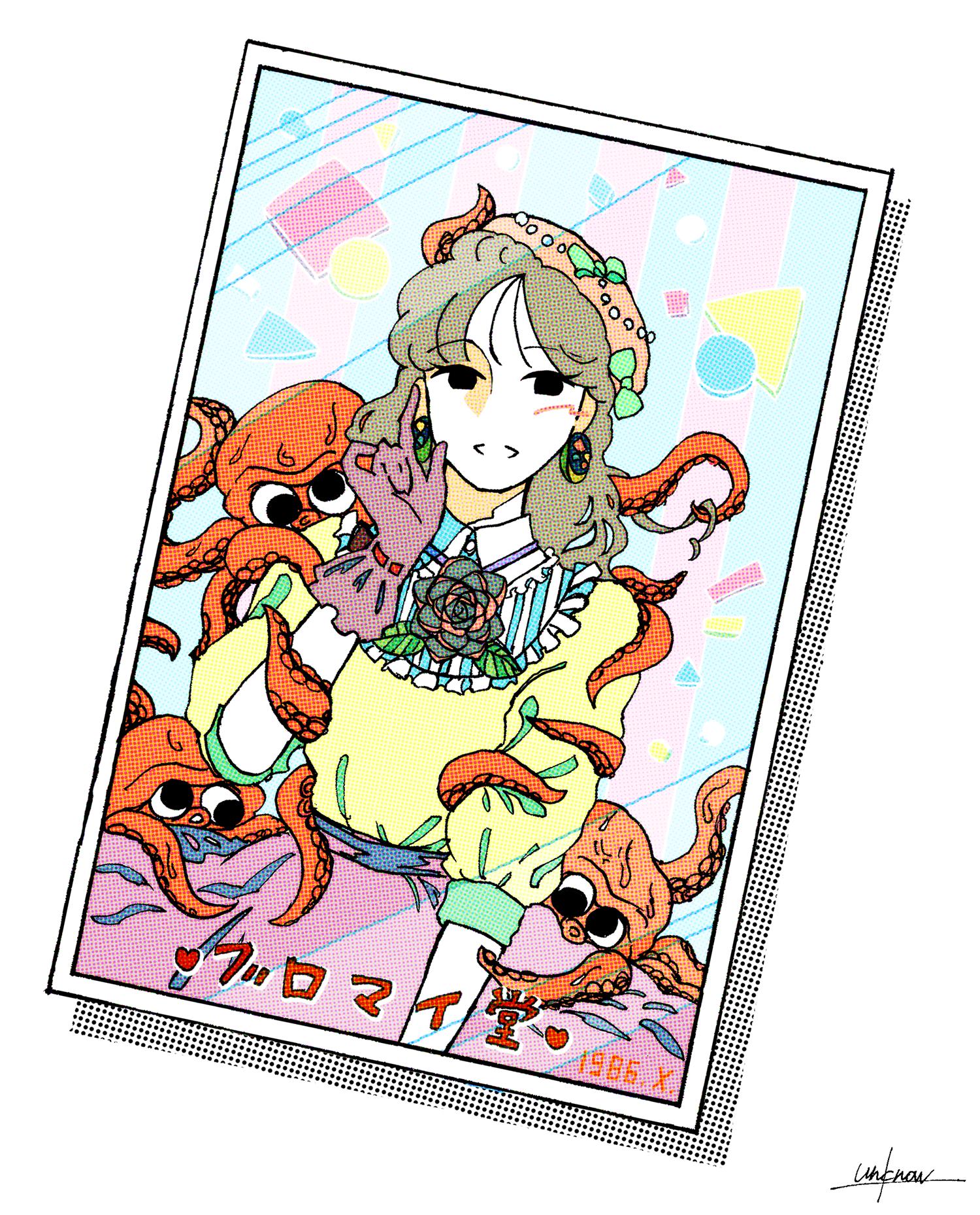 蛸とアイドル ~付き纏い編~