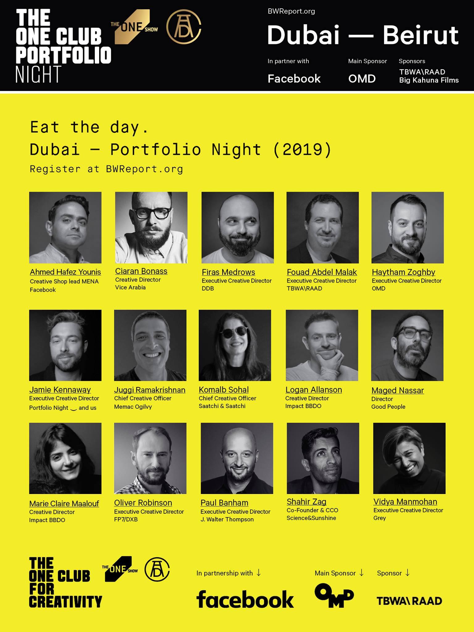 portfolio night jury 2019