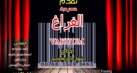vakuum-kulturfestivaljpg