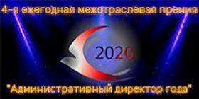 200х100.jpg