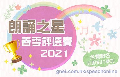 PSA21-gnet cover.jpg