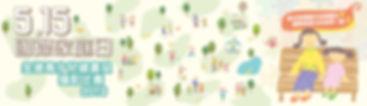PD19-web banner-gnet silder.jpg