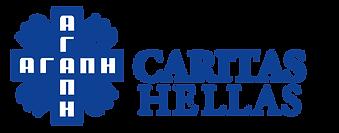 Logo_Caritas_UK_350.png
