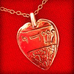 'שדי' צרוף אותיות לשמירה המוכר לנו בקמיעות עתיקים תליון לב 'שדי', בהשראת קמיע עתיק