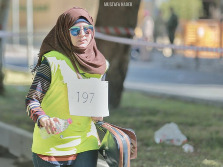 Marathon for Peace (Baghdad)