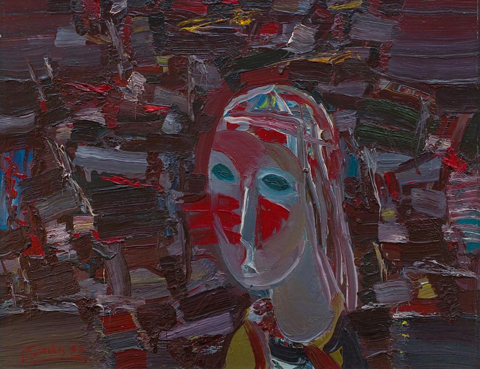 Mergaitė, 1993