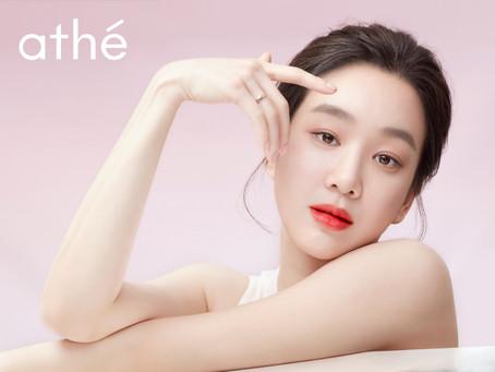 [2021년 4월 뷰티뉴스] 아떼(athe),사랑스러운 봄의 여신, 정려원 21SS 뷰티 화보 공개