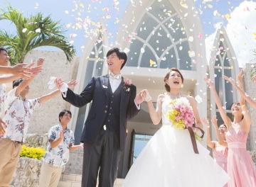 みんなで行ける沖縄挙式、もっと知りたい