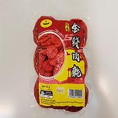 Golden Coin Pork Dry Meat 500g i.jpg