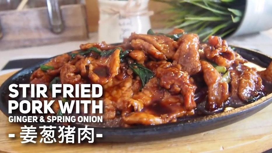 stir fried pork slices.jpg