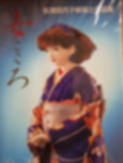 Clay Art Japanese book on dolls Excellent condition soft cover $20 effiesdolls.com
