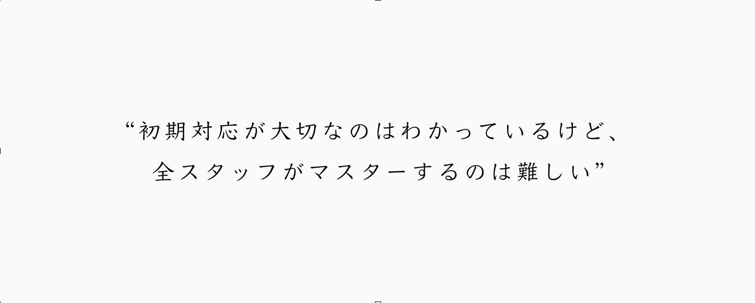 スクリーンショット 2018-01-16 15.57.15-min