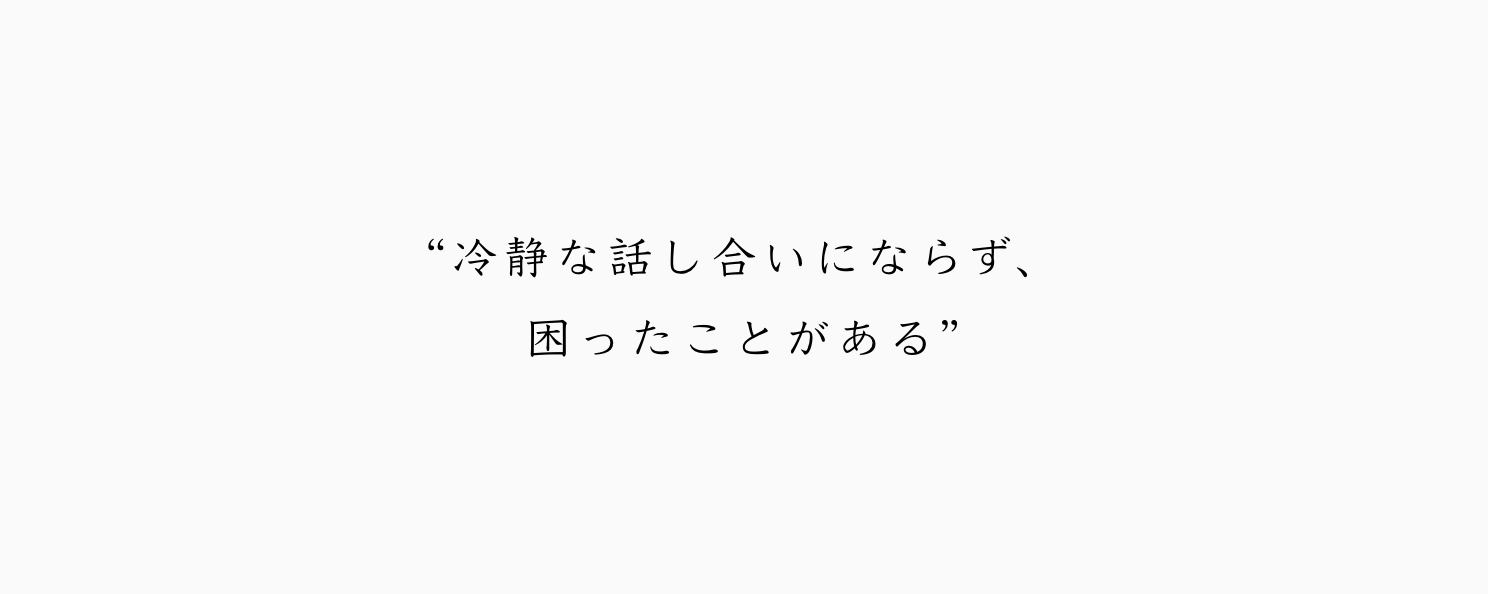 スクリーンショット 2018-01-21 12.33.58