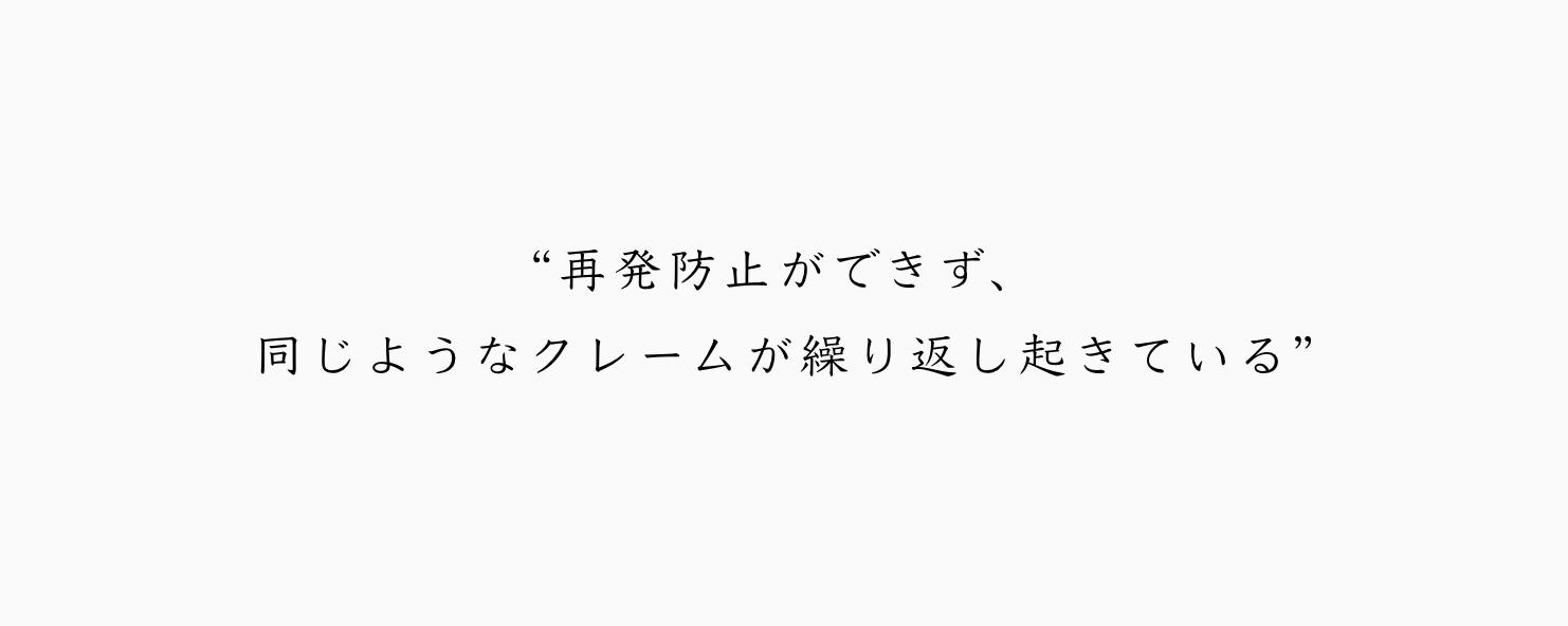 スクリーンショット 2018-01-16 15.57.51-min