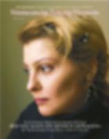 SZ-Magazin Heft 7.2006.jpeg