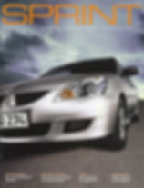 Sprint 3-03 Cover.jpg