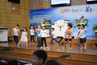 2019 효신 한국학교 발표회
