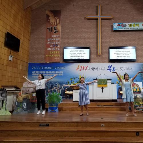 HYOSHIN SUMMER PROGRAM - PARENT ORIENTATION