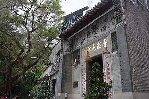 HCAP Hong Kong Pic 2.jpg