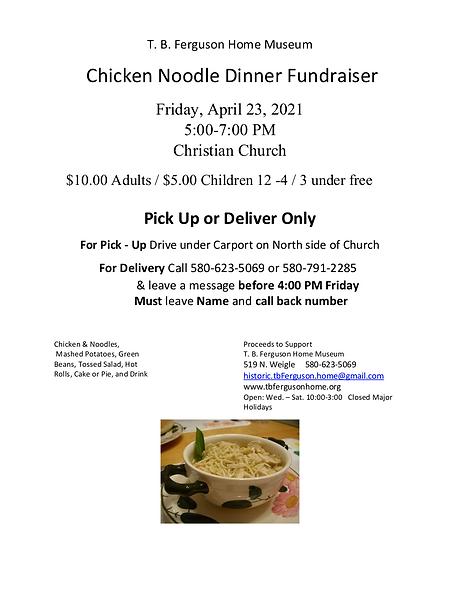 Chicken_Noodle_Dinner_2021.png