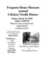 Chicken Noodle Dinner flyer.jpg