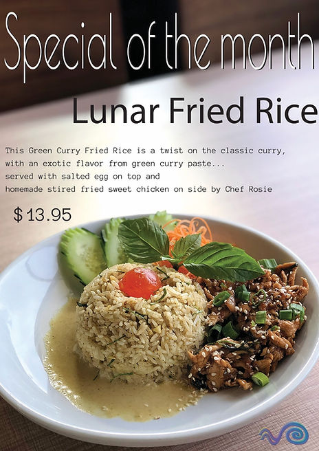 Lunar Fried Rice.JPG