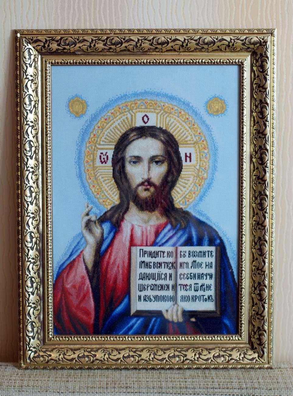 Иисус Христос, Lica-S