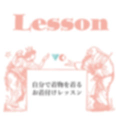 lesson_icon.jpg