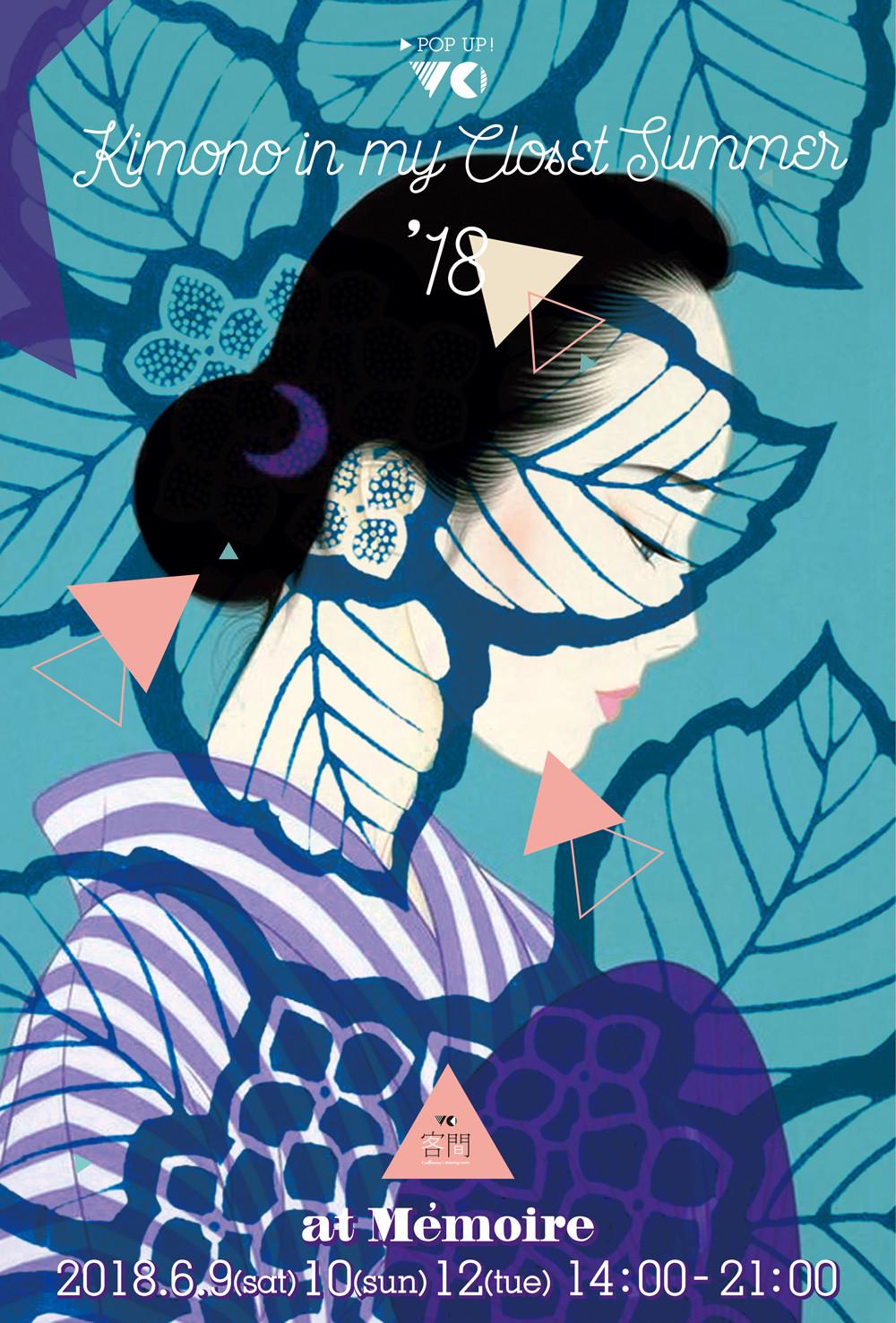 Kimono in my Closet Summer '18