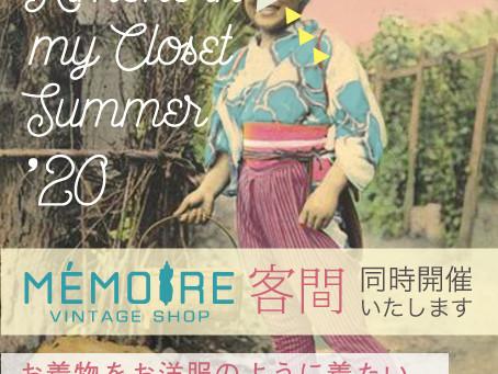 Kimono in my closet SUMMER'20